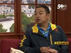视频-《奥运风云会》张继科设想淘汰 胜最险一战