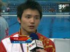 视频-邱波采访:这就是我的水平 比赛没有遗憾