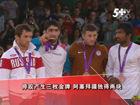 视频-自由式摔跤120公斤 乌兹别克斯坦选手夺冠