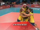 视频-奥运会女排比赛结束 巴西队力克美国队夺冠