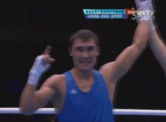 视频集锦-拳击69kg决赛 哈萨克斯坦萨奇耶夫夺冠