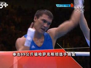 视频-男子拳击60公斤级 哈萨克斯坦选手摘取金牌