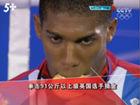 视频-男子拳击91公斤以上级 英国选手摘取金牌