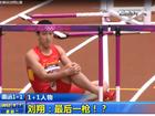 视频-刘翔伤退白岩松解说版 四年努力出发即胜利