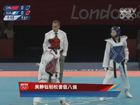 视频-吴静钰出战跆拳道 无悬念轻松晋级8强