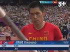 视频-男子撑杆跳高资格赛 杨雁盛顺利跳过5米35