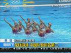 视频-花游团体预赛中国暂列第二 春节序曲显特色