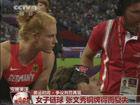 视频-岩松:伦敦奥运争议判罚层出 张文秀失铜牌