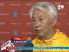 视频-邹市明教练:谁也击败不了你 关键做好准备