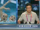 视频-岩松:奥运背后的外教 要感谢也要反思