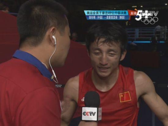 视频-拳击赛后采访 邹市明:会以全新面貌回来