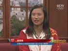 视频-《奥运风云会》徐莉佳 普及激光镭迪尔级