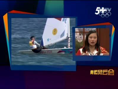 视频-《奥运风云会》徐莉佳 练习帆板的苦与乐