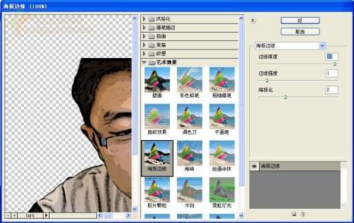 创意教程: photoshop将照片做成明信片(4)图片