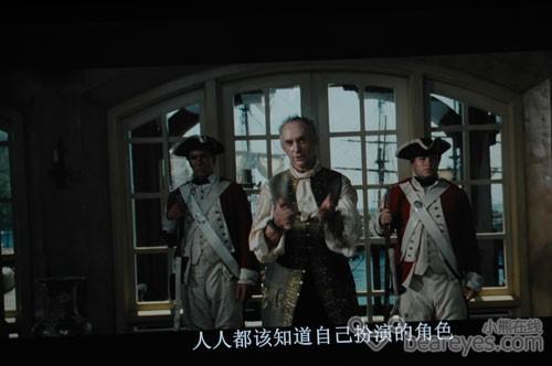 加勒毕海盗ii》