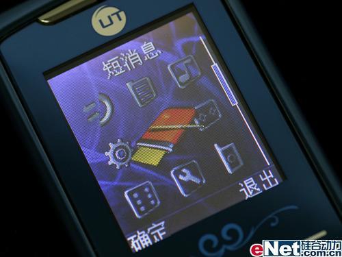 美型触摸键 ut斯达康小灵通x33评测(3)