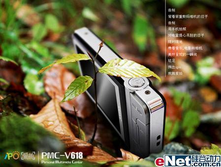拒绝模仿独模新品闪存MP4播放器大扫荡(6)