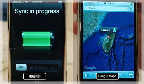 备受青睐苹果大屏手机iPhone试用(6)