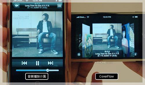 备受青睐苹果大屏手机iPhone试用(4)