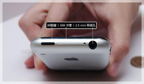 备受青睐苹果大屏手机iPhone试用(2)