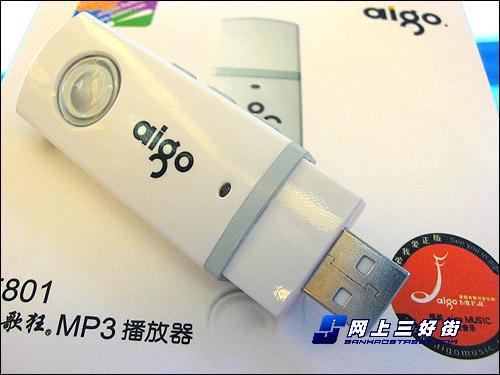 音频视频全支持5款199元超值MP3导购