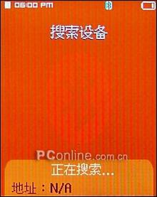 独门绝招杀手锏多功能型MP3/MP4导购(3)