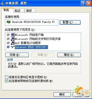 封杀Windows系统漏洞堵住黑客入侵途径