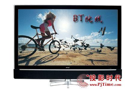 国产更划算4款消费者亲眯液晶电视推荐