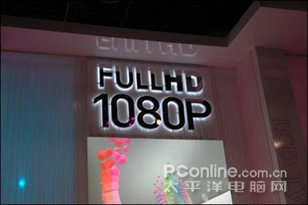 极致高清视野暑期1080p液晶电视导购