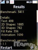 天然绚美诠释索爱超薄滑盖机S500c评测(14)