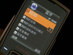 魅力无限三星镜面超薄滑盖E848评测(6)