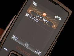 魅力无限三星镜面超薄滑盖E848评测(7)