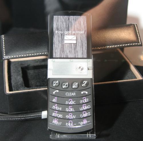 超另类设计 nec皮革键盘概念手机曝光