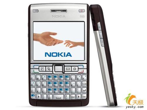 短信利器大品牌全键盘商务手机导购