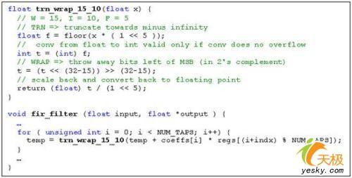 在C/C++算法设计中使用任意位宽