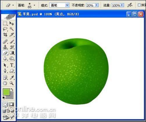 Photoshop鼠绘教程临摹玻璃盘中的苹果(3)