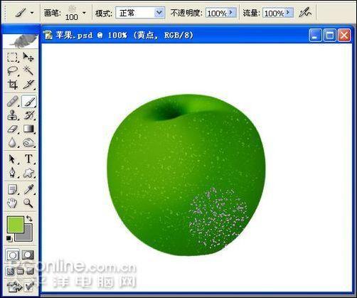 Photoshop鼠绘教程临摹玻璃盘中的苹果(2)