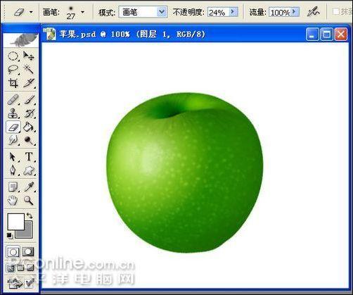 Photoshop鼠绘教程临摹玻璃盘中的苹果(4)