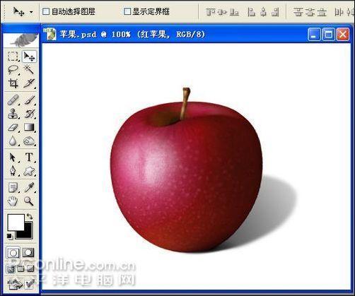 Photoshop鼠绘教程临摹玻璃盘中的苹果(6)