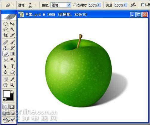 Photoshop鼠绘教程临摹玻璃盘中的苹果(5)