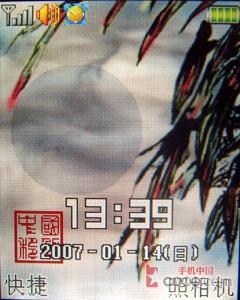 9.9mm超薄机身联想金属直板手机S7评测(4)