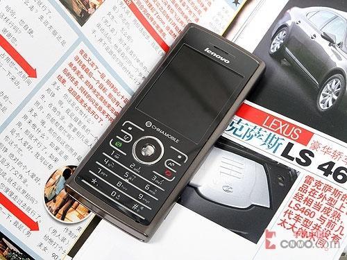 9.9mm超薄机身联想金属直板手机S7评测