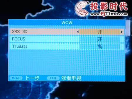 尖端影音技术评东芝52寸液晶52C3000C(6)