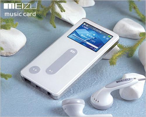 国庆旅游音乐相随长时间播放MP3导购