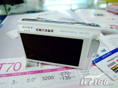 3.0英寸触摸宽屏索尼T70送卡带票2460
