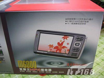 纽曼宽屏王M6000金秋促销送高档耳机