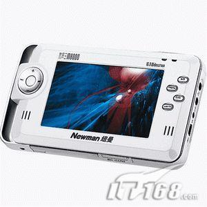 [上海]纽曼M8000宽屏王MP4价格小降