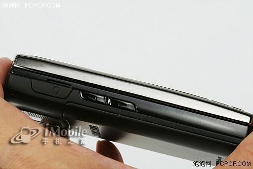 与众不同三星双模双待手机W619评测(2)