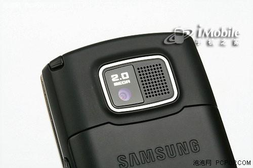 与众不同三星双模双待手机W619评测(3)