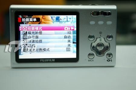 [北京]富士Z5滑盖DC套装促销只要1780